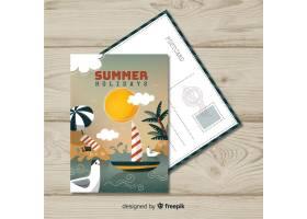 暑假明信片_4353247