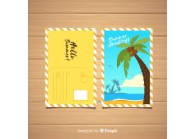 暑假明信片_4353253