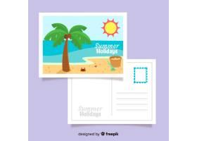 暑假明信片_4353270