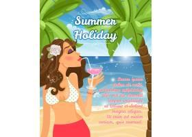 暑假海报矢量设计一位美丽的年轻女子在热_10700723