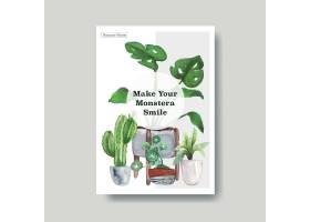 有关夏季植物和室内植物模板设计的信息用_8908309