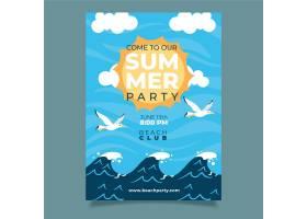 有浪有鸟的夏日派对海报_8445275