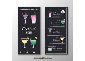 平面设计的鸡尾酒菜单模板_1707764