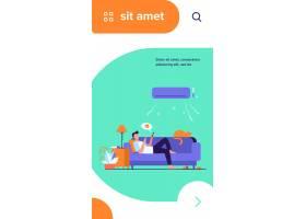 年轻人在空调平面矢量插图下的沙发上放松_11236190