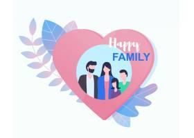 幸福的家庭父亲母亲女儿儿子心形相框_4370656