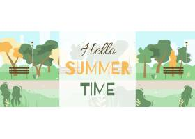 您好带卡通的夏日问候横幅_4838209