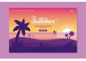 您好沙滩上日落的夏季登录页面_7799060