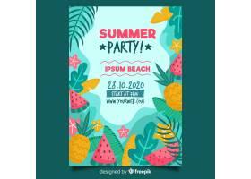 手绘夏日派对海报模板_4837377