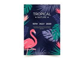 带有火烈鸟的热带派对海报_7968989