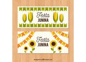 带有玉米和向日葵的Festa Junina旗帜_1137123