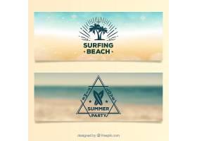 带有现代冲浪泳衣的模糊海滩横幅_885712