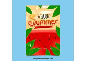 带有美味西瓜的逼真夏日卡片_1109891