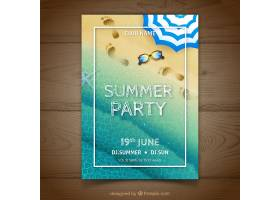 带有脚印的写实夏日派对海报_1147286