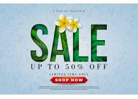 带有花卉和热带棕榈叶的夏季促销横幅设计_4966628