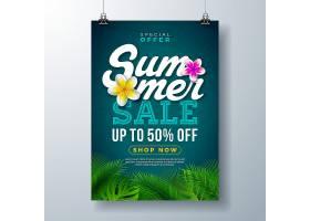 带有鲜花和异国情调的棕榈叶的夏季促销海报_5128049