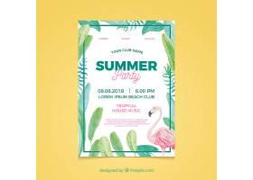 带植物和火烈鸟的夏日派对邀请函_2214437