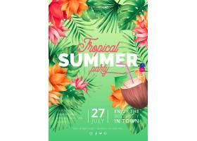 带椰子的热带夏日派对海报模板_4881873