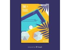 带游泳池的平坦复古旅游海报_5084436