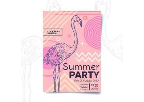 带火烈鸟的夏日派对传单_7796071