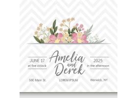 带鲜花的婚礼邀请卡套间_4399021