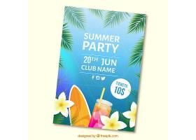 带鸡尾酒和冲浪板的夏日派对宣传册_1129198