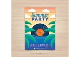 带黑胶的夏日派对传单_888053