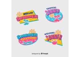 平坦夏季标签集_4712497