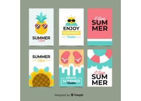 平坦的夏季卡片_4390484