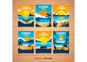 平坦的夏季卡片_4434778