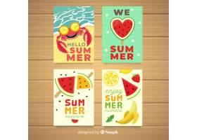 平坦的夏季卡片_4462425