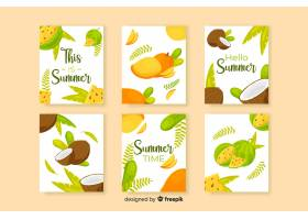 平坦的夏季卡片_4493982