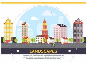 平坦的夏季城市景观模板带有现代建筑天_11061324