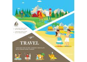 平坦的夏季旅行五颜六色的模板与森林中的旅_9647855
