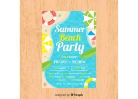 平坦的夏日派对海报模板_4430485