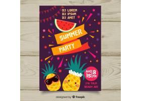 平坦的夏日派对海报模板_4751429