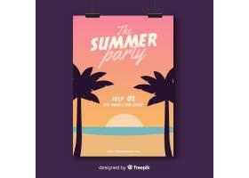 平坦的夏日派对海报模板_4769642