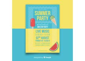 平坦的夏日派对海报模板_4921003