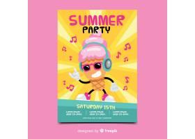 平坦的夏日派对海报模板_4921006