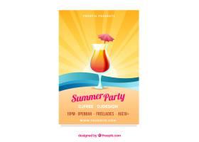 平板式的夏日派对传单_2307624