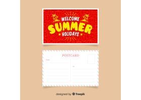 平淡的暑假明信片_4426657