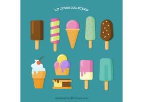 平面设计中的冰淇淋系列类型_1137071