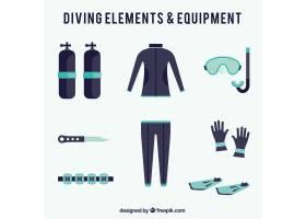 平面设计中的潜水元素集合_879216