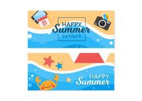 平面设计元素的快乐夏日横幅_1114465