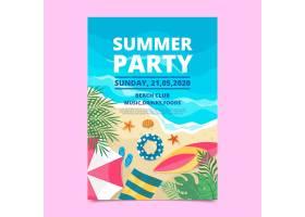 平面设计夏日派对海报模板_8247489