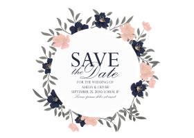 婚礼请柬上插着五颜六色的鲜花_5093541