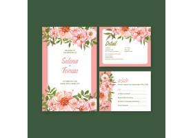 婚纱卡模板水彩夏花概念设计_8907986