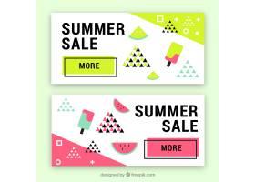孟菲斯带冰淇淋的夏季促销横幅_897371