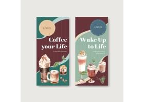 宣传单模板宣传单水彩韩式咖啡风格概念_11953389