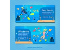 带元素的蓝色潜水员横幅_885953