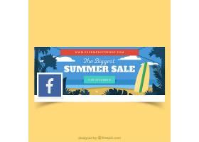 带冲浪板的海滩Facebook封面_900209